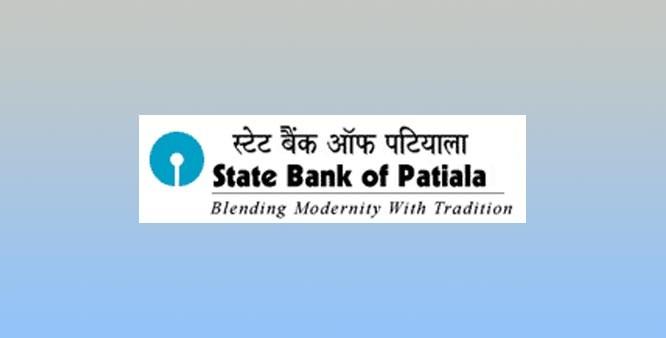 अपने बैंक को जानें: स्टेट बैंक ऑफ पटियाला