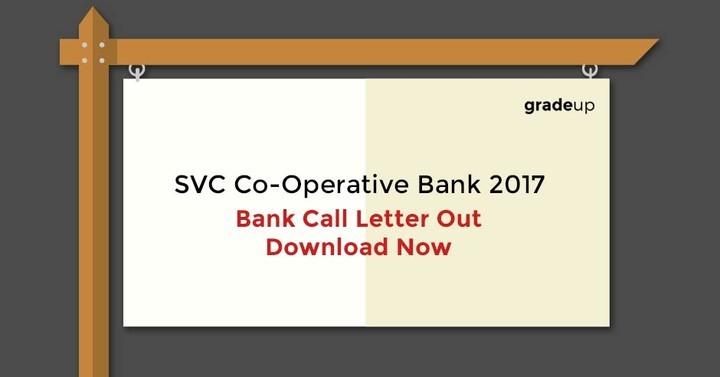 एसवीसी सह-ऑपरेटिव बैंक कॉल लेटर 2017 - डाउनलोड करें