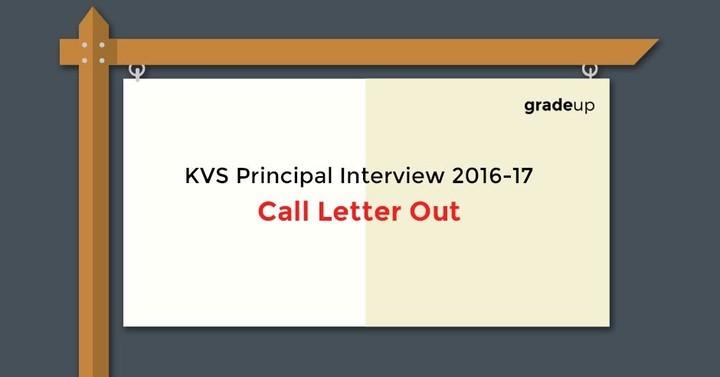 केवीएस प्रिंसिपल साक्षात्कार पत्र घोषित (2016-17)
