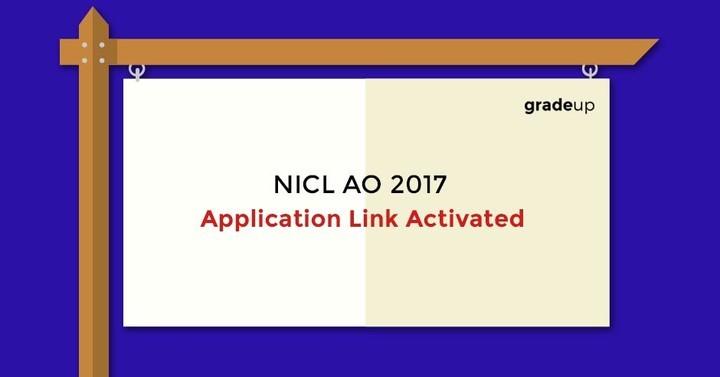 एनआईसीएल एओ भर्ती 2017 - लिंक सक्रिय