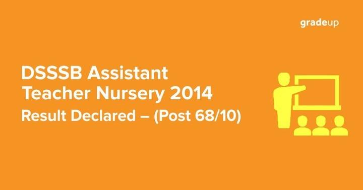 डीएसएसएसबी सहायक शिक्षक नर्सरी का परिणाम घोषित - (68/10 पोस्ट कोड)