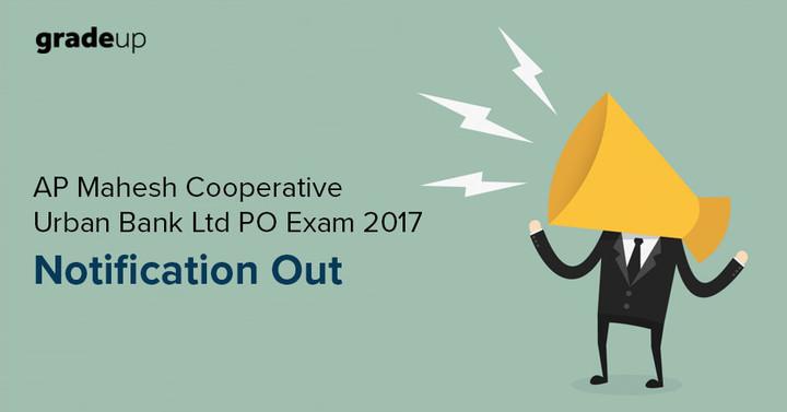 एपी महेश सहकारी शहरी बैंक लिमिटेड पीओ 2017 अधिसूचना जारी!