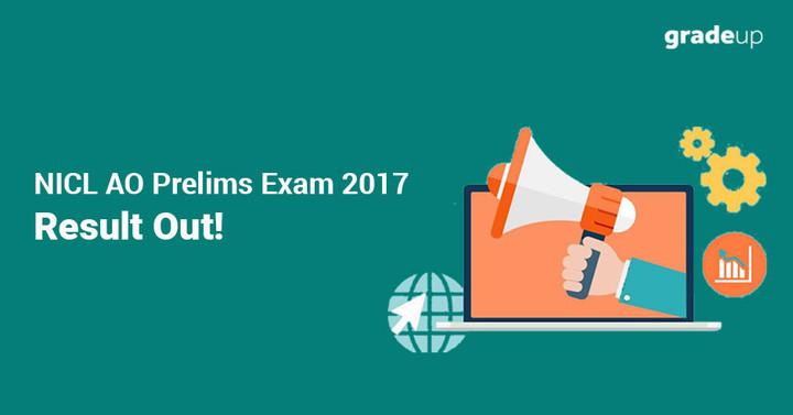 एनआईसीएल एओ परिणाम 2017 घोषित, परीक्षा परिणाम यहाँ पर देखें!