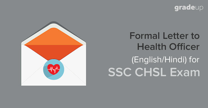 चिकित्सा अधिकारी को औपचारिक पत्र कैसे लिखें