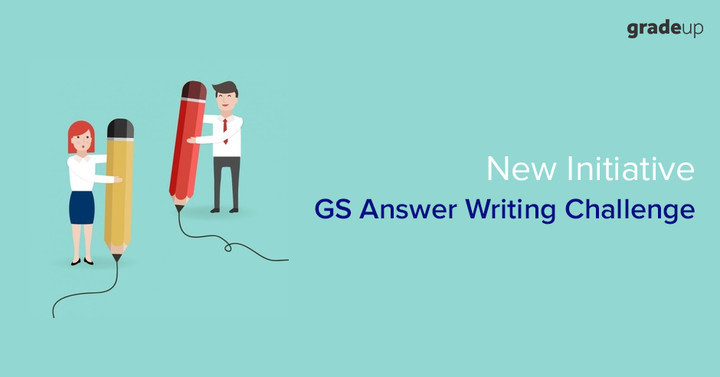 GS Writing Challenge: 19th July, 2017