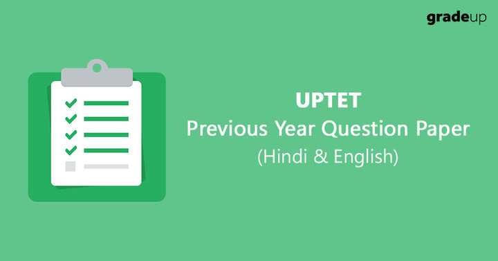 UPTET Previous Year Paper (Hindi & English): Download PDF