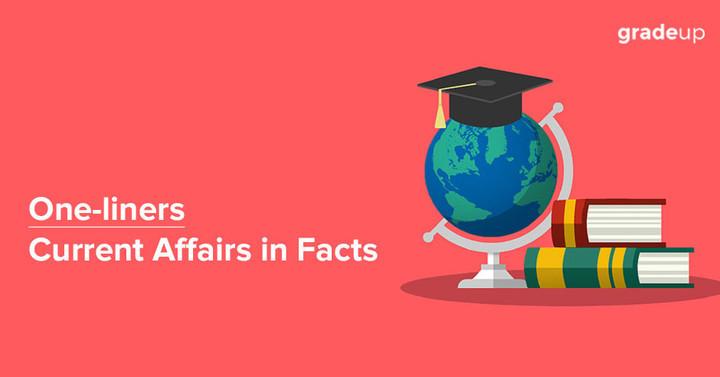 वन लाइनर्स: सामयिकी के तथ्य 01 सितंबर।