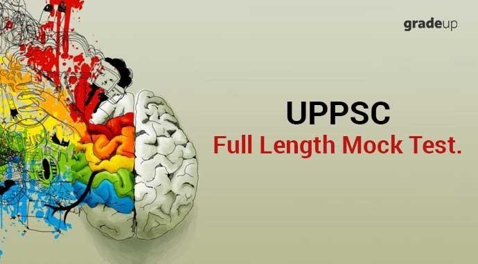 यूपीपीएससी मॉक टेस्ट