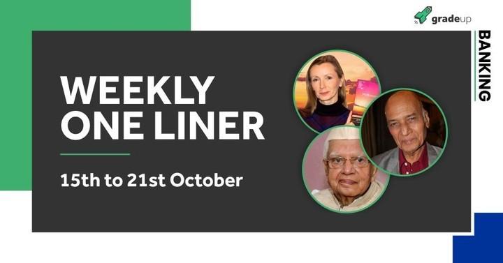 साप्ताहिक वन लाइनर्स अपडेट (15-21) अक्टूबर 2018: अभी डाउनलोड करें