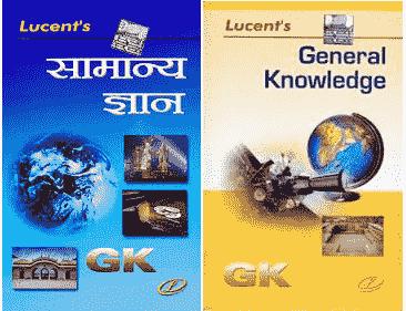 Best Books for KVS TGT, PGT & PRT Exam Preparation