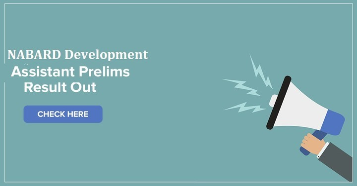 NABARD Development Assistant Prelims Result 2018 Out, Check Here!