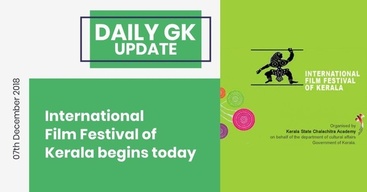 Daily GK Update: 7th December 2018