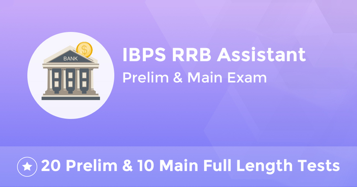IBPS RRB Assistant Combo 2018 Test Series