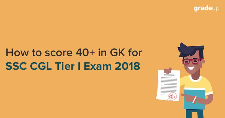 एस.एस.सी सी.जी.एल 2017 परीक्षा  के लिए जी.के में 30 + अंक पाने के अचूक सफलता मन्त्र