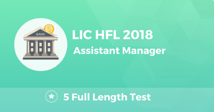 LIC HFL Assistant Manager 2018 Online Test Series