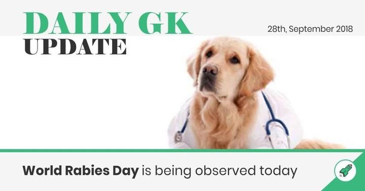 डेली GK अपडेट: 28 सितम्बर 2018