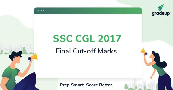 एसएससी सीजीएल कटऑफ 2018/2017/2016/2015/2014 (पिछले वर्ष के कटऑफ अंक)