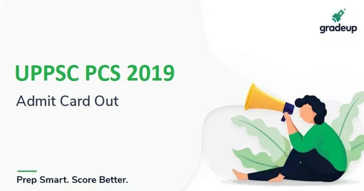 UPPSC PCS Admit Card 2019 Out: Download UPPSC Prelims Admit Card Here!