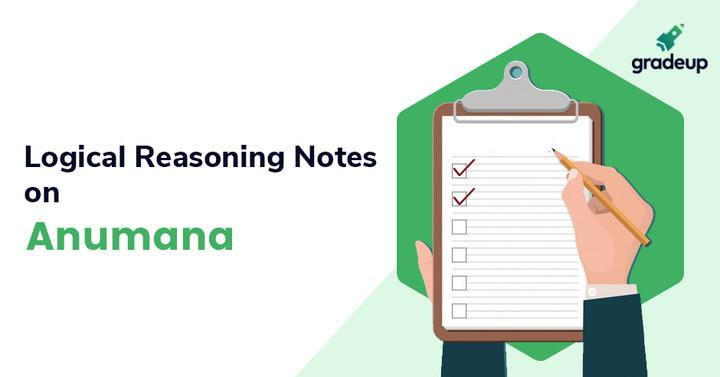 Anumana पर तार्किक तर्क नोट्स