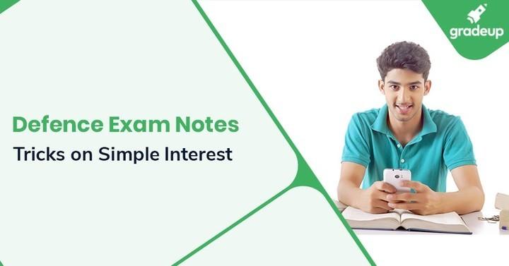 परीक्षा के लिए सरल ब्याज पर ट्रिक्स