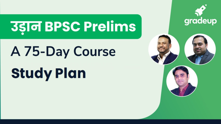 उड़ान: A 75-Day Course to Qualify GS Paper of BPSC Prelims: Study Plan