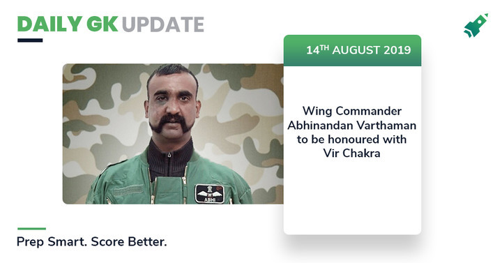Daily GK Update: 14th August 2019