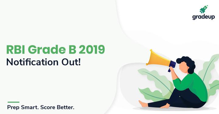 आरबीआई ग्रेड-बी 2017-18 आधिकारिकअधिसूचना 161 रिक्तियों के लिए