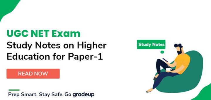 पेपर- 1 के लिए उच्च शिक्षा पर अध्ययन नोट्स