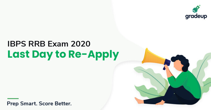 IBPS RRB 2019 ऑनलाइन आवेदन करने की अंतिम तिथि: अभी करें आवेदन!