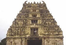 Hoysala