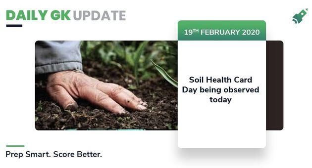 Daily GK Update: 19th February 2020
