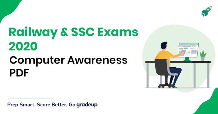 रेलवे और एसएससी परीक्षा 2020 के लिए पूर्ण कंप्यूटर नोट्स PDF (हिंदी में)