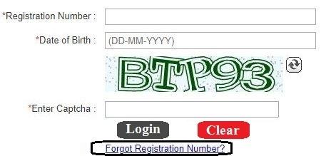 RRB NTPC Forget Registration Number Step 3