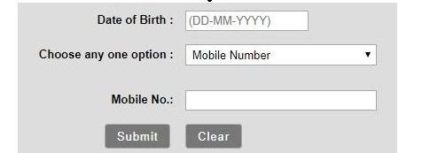RRB NTPC forget registration number Step 4