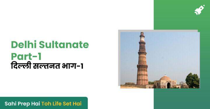 Delhi Sultanate Part-1, Download PDF