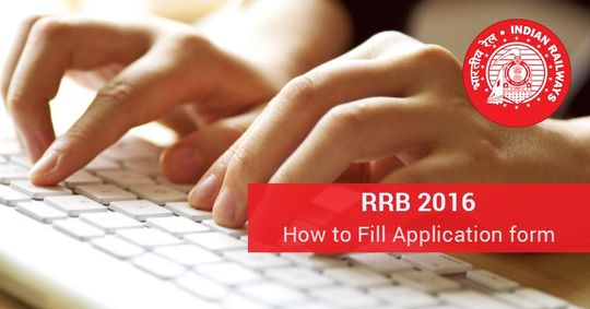 How to Fill RRB Online Application form 2016 ?