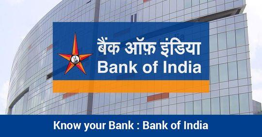 अपने बैंक को जानों- बैंक ऑफ इंडिया